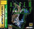 Alien Trilogy - Acclaim