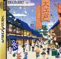Edo City Renaissance - Sega