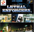 Lethal Enforcers With Gun - Konami