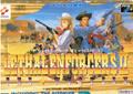 Lethal Enforcers II Gun Set - Konami