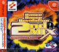 Dance Dance Revolution 2nd Mix Dreamcast Edition (New) - Konami