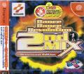 Dance Dance Revolution 2nd Mix - Konami
