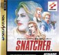 Snatcher (New) - Konami
