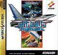 Gradius Deluxe Pack - Konami