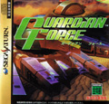 Guardian Force - Success
