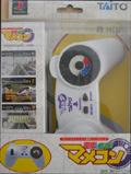 PSX Densha De Go Controller (New) title=