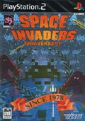 Space Invaders Anniversary Set (New) - Taito