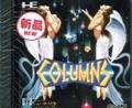 Columns - Nihon Telenet