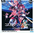 Cosmic Fantasy Visual - Nihon Telenet