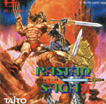 Rastan Saga II (Hu Card only) title=