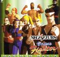Virtua Fighter Maximum Mania - Toshiba EMI