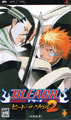 Bleach Heat The Soul 2 - Sony