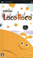 Loco Roco - Sony Computer Entertainment