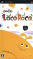 Loco Roco - Sony Computer Entertainment