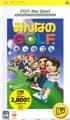Minna no Golf (New) - Sony Computer Entertainment