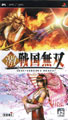 Geki Sengoku Musou (New) - Koei