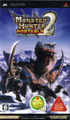 Monster Hunter Portable 2nd (New) - Capcom