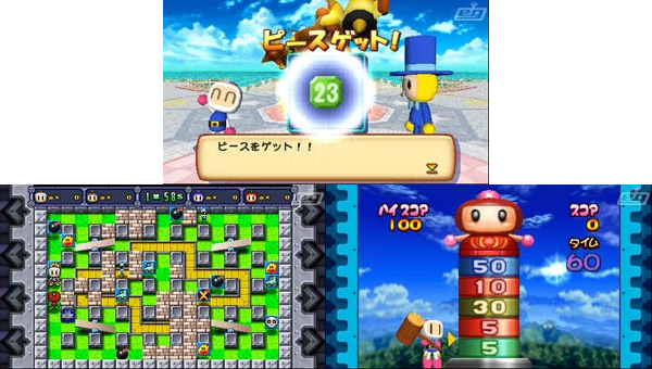 Bomberman land – cash for gamers.