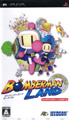 Bomberman Land Portable (New) - Hudson
