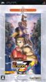 Street Fighter Zero 3 Double Upper - Capcom