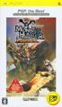 Monster Hunter Portable (Best) - Capcom