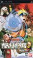 Naruto Narutimett Portable - Bandai