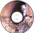 Virtua Fighter CG Portrait Dural - Sega