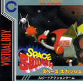 Space Squash (New) - Coconuts Japan