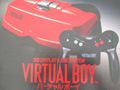 Virtual Boy (New) (Fault) - Nintendo