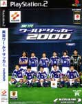 World Soccer 2000 (New) - Konami