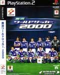 World Soccer 2000 - Konami
