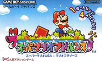 Mario tries his hand at a bit of gardening in the nostalgic Super Mario Advance