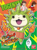 Yokai Watch Plastic Model Togenyan (New)