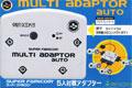 Multi Adaptor Auto Mulitap (New) - Party Room 21