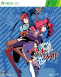 Bullet Soul Infinite Burst (Limited Edition) (New) - 5pb