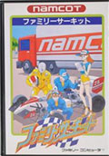 Family Circuit - Namcot