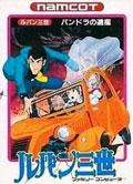 Lupin the Third - Namcot