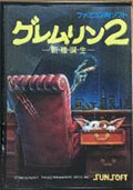 Gremlins 2 (New) - Sunsoft