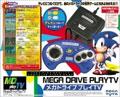 Mega Drive Play TV (New) - Sega Toys