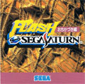 Flash Sega Saturn (New) - Sega