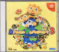Dream Passport 3 (New) - Sega