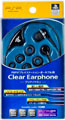 PSP Clear Headphones (New)