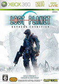 Lost Planet Extreme Condition - Capcom