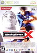 World Soccer Winning Eleven X - Konami