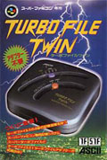 Turbo File Twin  - Ascii