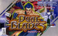 Dual Blades - Metro 3D