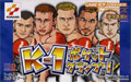 K1 Pocket Grand Prix - Konami