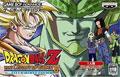 DragonBall Z The Legacy of Goku 2 - Banpresto