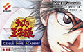 Prince of Tennis Genius Boys Academy (New) - Konami