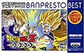 Dragonball Z Bukuu Tougeki (Best) (New) - Banpresto